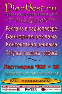 piarbest.ru